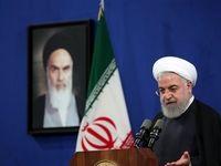 روحانی:دستگاه نظارتی دچار یک خطا شده و این باید اصلاح بشود +فیلم