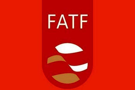 ضدونقیضهای FATF تا کجا ادامه دارد؟