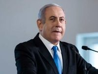 نتانیاهو از اقدام تازه امارات استقبال کرد