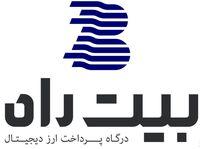 پرداخت ارزی دانشجویان خارجی مشغول به تحصیل در ایران امکان پذیر شد