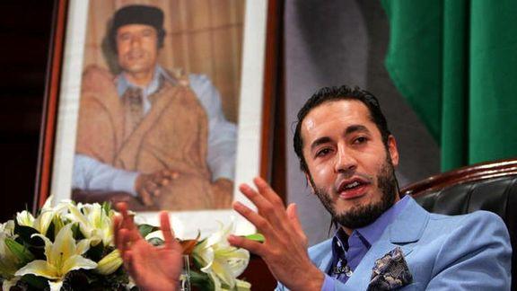دستگاه قضائی لیبی پسر قذافی را تبرئه کرد