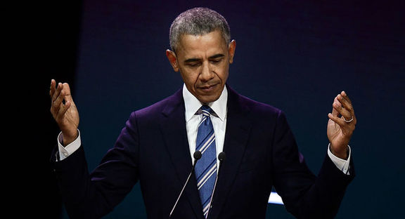 واکنش اوباما به نتایج انتخابات کنگره +عکس