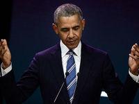 اوباما دوباره به کاخ سفید حمله کرد