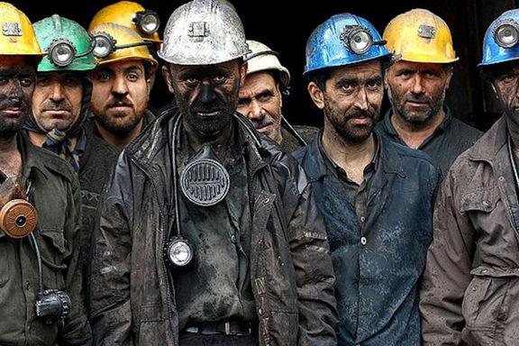 جلسه شورای عالی کار برای تعیین حقوق کارگران در98