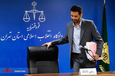 دادگاه بانک سرمایه