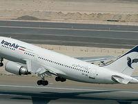 اهتمام جدی به نوسازی صنعت حمل و نقل هوایی