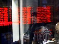 رشد قیمت نفت در بازارهای جهانی دلیل سبزپوشی پالایشیها/ شاخص بورس تهران در نخستین روز هفته هزار و 254 واحد رشد کرد