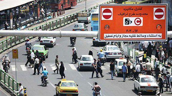 طرح ترافیک امروز لغو نشده است