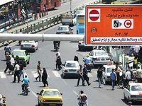 زمان قطعی اجرای طرح ترافیک