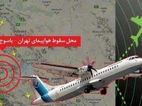 بازتاب سقوط هواپیمای ایرانی در رسانههای خارجی