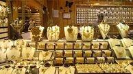طلافروشان تهرانی طعمه کیلاگرها شدند/ سرقت ۳۴ میلیونی
