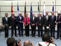 نشست وزرای خارجه ایران و ۱+۵ در نیویورک برگزار میشود