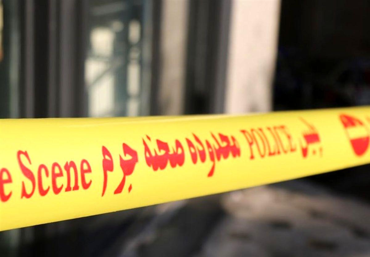 کشف جسد مثلهشده زن جوان در تهرانسر