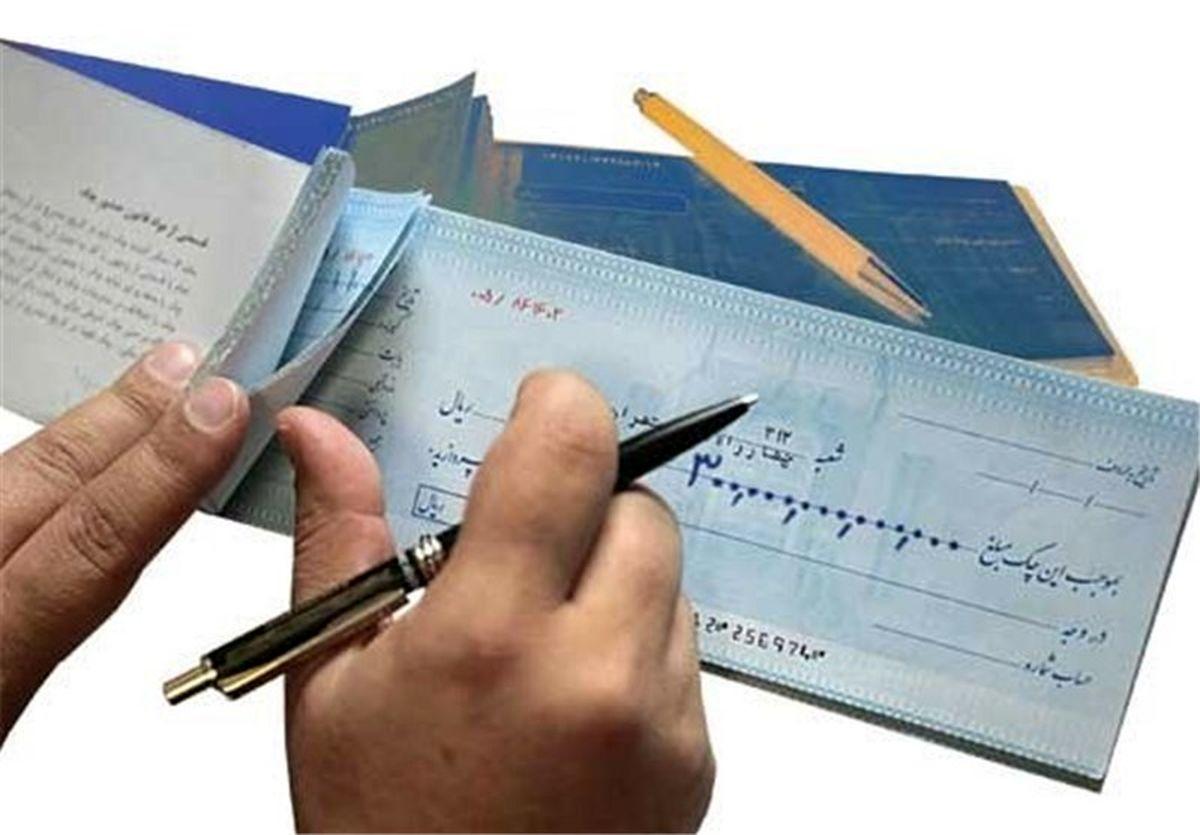 پایان فرصت یکساله بانک مرکزی برای پیادهسازی قانون چک/ صدور چک الکترونیکی همچنان اجرایی نشده است