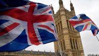 تداوم روند کاهشی نرخ تورم انگلیس