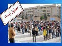 لغو تعطیلی مدارس خوزستان در روزهای پنجشنبه