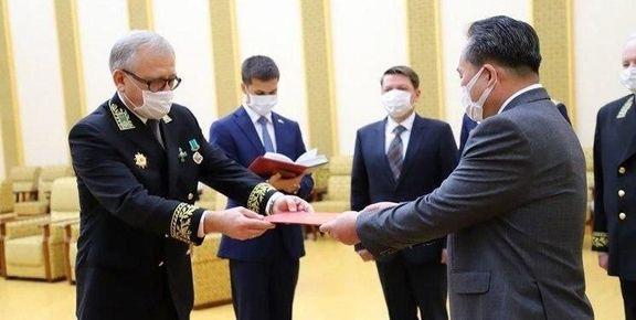 پوتین به رهبر کره شمالی نشان ویژه اهدا کرد
