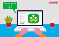 وعده وزیر آموزش و پرورش برای حل مشکلات شبکه شاد