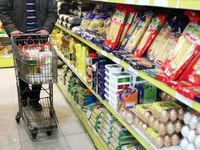تعیین هزینه سبد معیشت به یکشنبه موکول شد