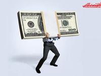 دلار ۲۵هزار تومانی در تابلوی صرافیها/ نرخ بازار آزاد به ۲۶۳۰۰تومان کاهش یافت