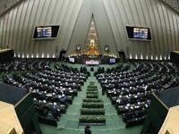 بررسی لایحه تمدید قانون مالیات بر ارزش افزوده در مجلس