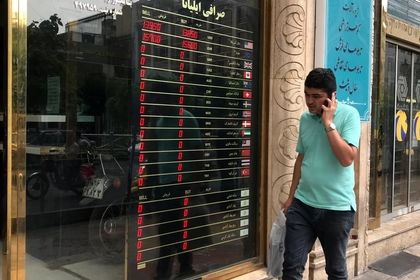 حال و هوای بازار ارز تهران با سقوط قیمت دلار +تصاویر