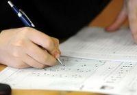 آغاز ثبت نام آزمون استخدام بخش خصوصی از امروز