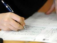 دفترچه پنجمین آزمون استخدامی +لینک دانلود