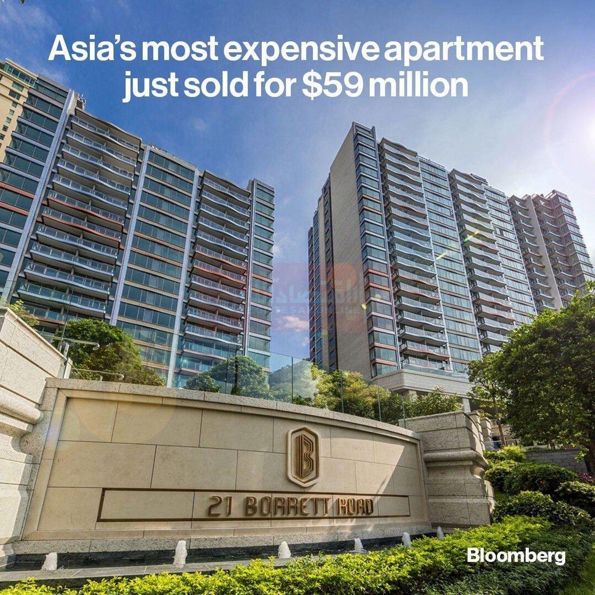 گرانترین آپارتمان آسیا +عکس