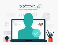 شاکیلید و یک گام دیگر در توسعه احراز هویت غیرحضوری