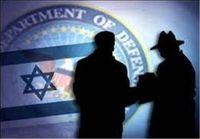 نخستین تصاویر از تبادل جاسوس اسرائیلی با سه تاجر ایرانی