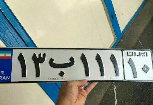 پلاک تهران با اجارهنامههای صوری