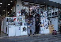 هشدار مدیرکل تعزیرات استان تهران به گرانفروشان لوازم خانگی