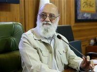 توضیحات چمران درباره وضعیت یکی از پادگانهای تهران