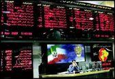 افزایش شاخص کل بازده نقدی بورس با رشد ۵۸واحدی