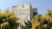پرداخت 25میلیارد تومان به آسیب دیدگان سیل خوزستان