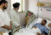 وضعیت روحانی مضروب ایرانی در مکه +عکس
