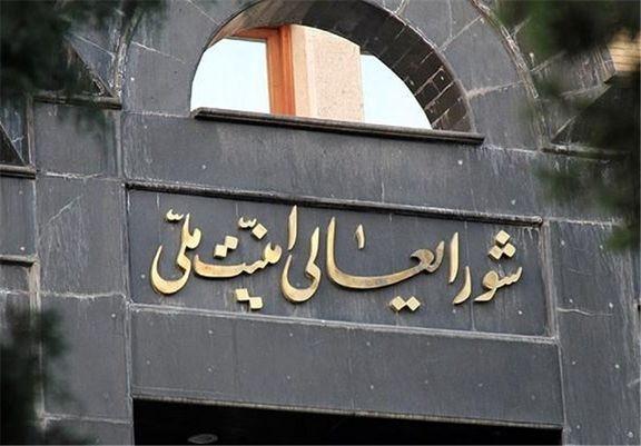 ایران دولت آمریکا را حامی تروریسم و نظامیانش در غرب آسیا را گروه تروریستی اعلام کرد