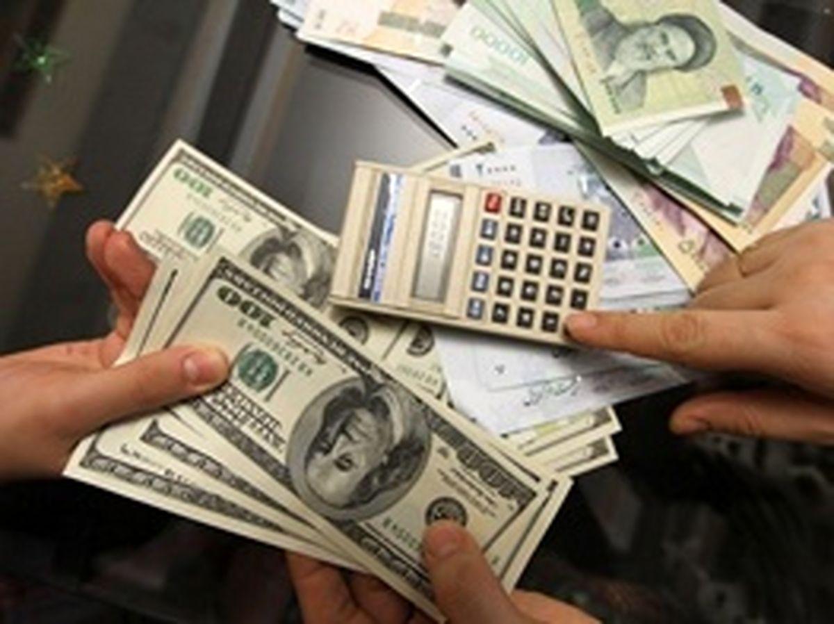 قیمت دلار ۲۳ دی ماه ۱۳۹۹