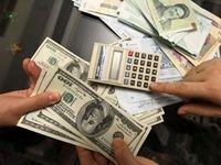 50 تومان؛ افزایش قیمت دلار از ابتدای سال