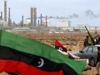تولید نفت لیبی تا ۳۰۰ هزار بشکه در روز کاهش یافت