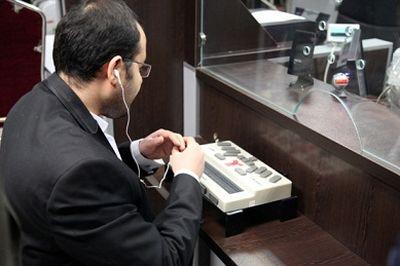 اجرا ارائه خدمات بانکی برای نابینایان