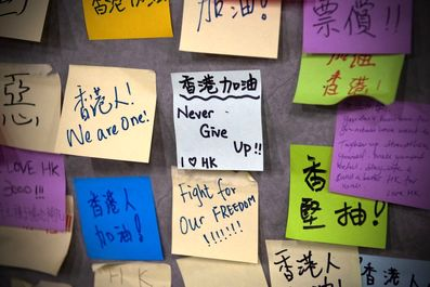 دیوارهای لنون در هنگ کنگ