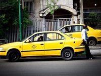 همه رانندگان تاکسی شهر تهران بیمه تکمیلی میشوند