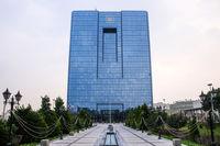 بانک مرکزی به مقابله با بانکهای متخلف میرود