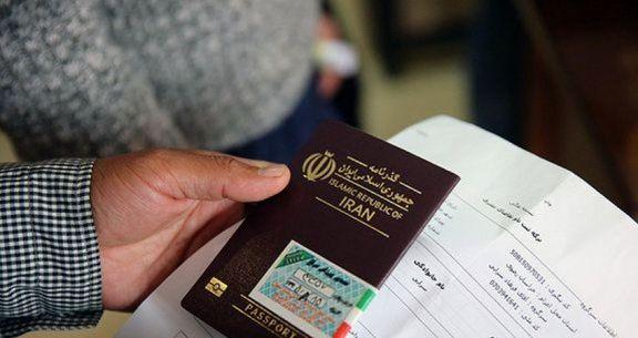 کارشکنی دولت عراق در اعطای ویزا به ایرانیها