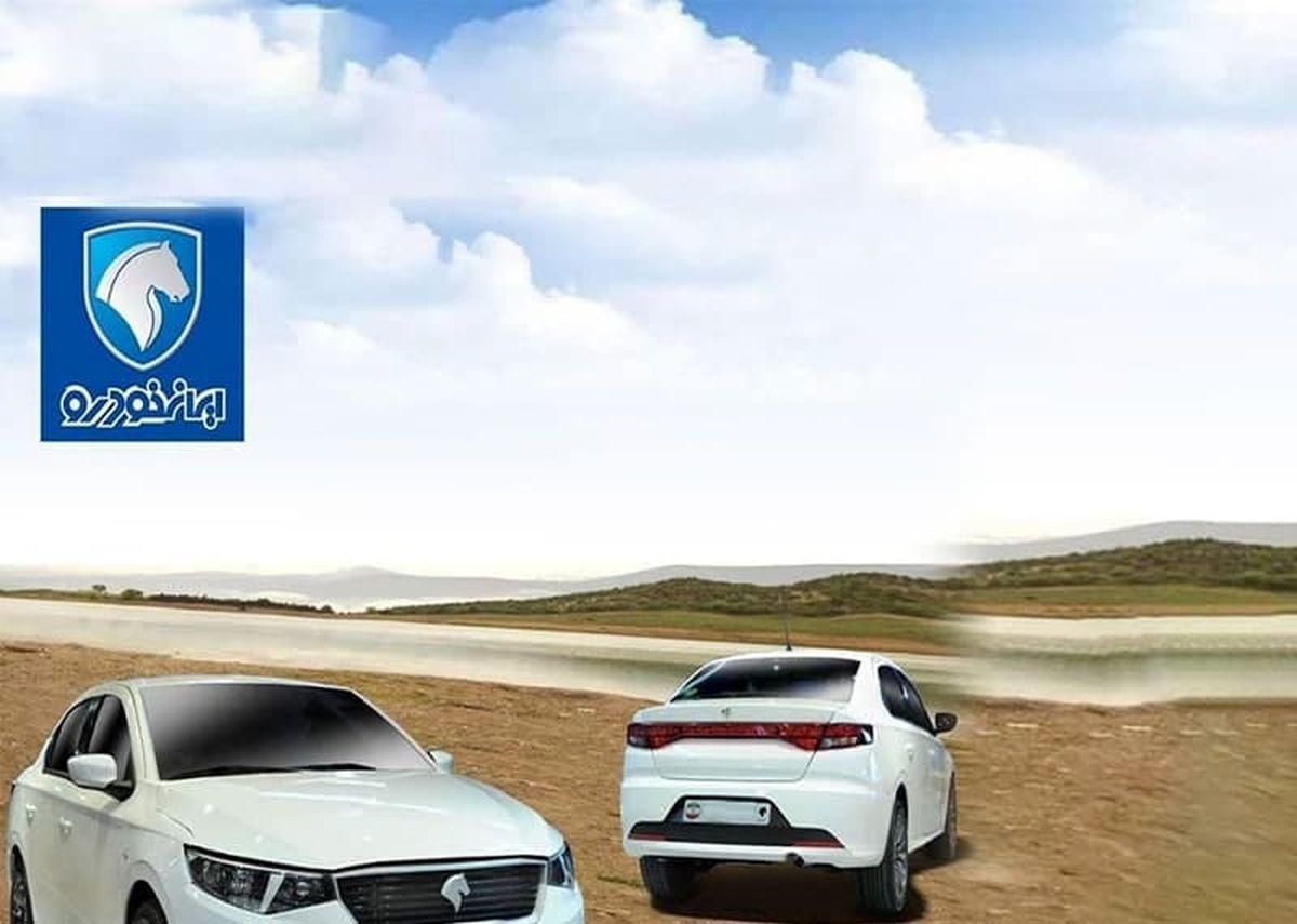 ثبت نام ایران خودرو (تحویل ۳ماهه +لینک)