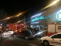 آتشسوزی در حوالی میدان پاستور تهران +عکس