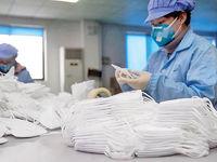 پکن ۳برابر بیشتر از کل دنیا ماسک تولید میکند