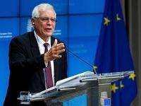 بورل: از درخواست وام ایران از صندوق بینالمللی پول حمایت میکنیم